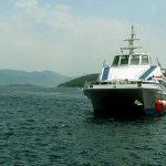Catamaran Ferry 'Nona Ana' – (G&V Line)