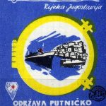 Jadrolinija Matchbox Label from 1960s